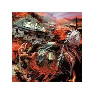 Sodom - In War and Pieces Image