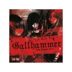Gallhammer - The Dawn of... Image